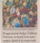 Zabbar Primary a